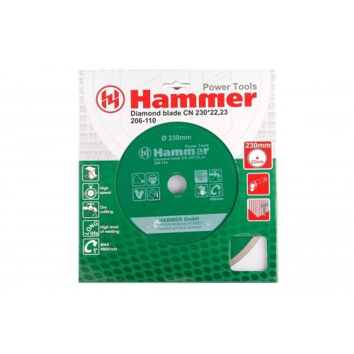 Диск алм. Hammer Flex 206-110 DB CN 230*22мм  сплошной