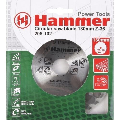 Диск пильный Hammer Flex 205-119 CSB WD  235мм*64*30/20мм по дереву