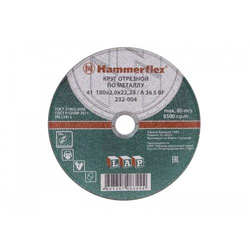 180 x 2.0 x 22,23 A 36 S BF Круг отрезной Hammer Flex 232-004  по металлу