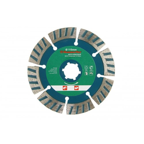 Диск алм. Hammer Flex 206-160 DB CH 115*20мм сегментный для штробореза Hammer Flex STR115