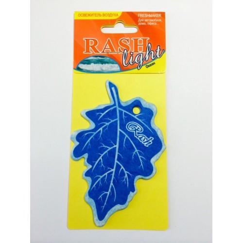 Ароматизатор на зеркало Rash Light