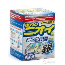 Дымовая Шашка Deodorant Steam Ионы Серебра 20мл