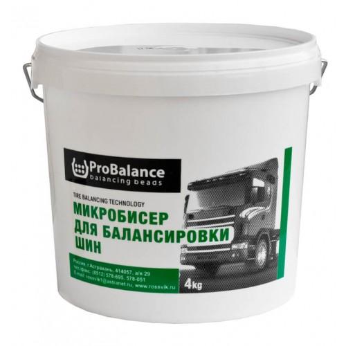Гранулят для балансировки шин ProBalance 1кг