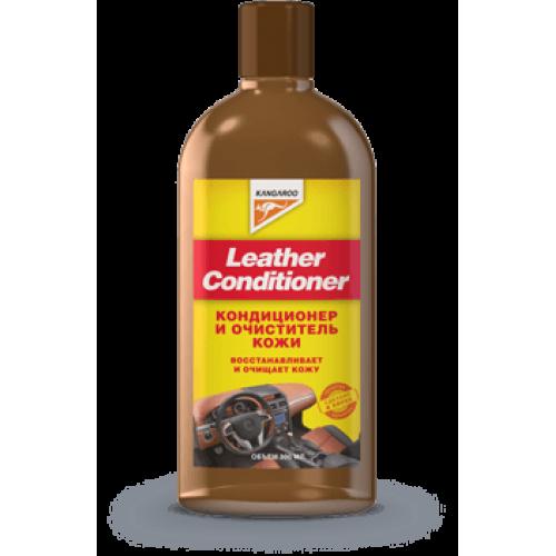 Очиститель кожи и кондиционер KANGAROO Leather conditioner 300мл.