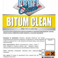 Очиститель битумных пятен Bitum Clean 1 л